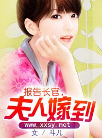 陈家洛的幸福生活