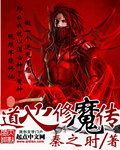 蜜恋1001:恶魔校草的笨丫头